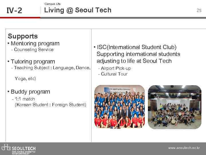Ⅳ-2 Campus Life Living @ Seoul Tech 25 Supports • Mentoring program - Counseling