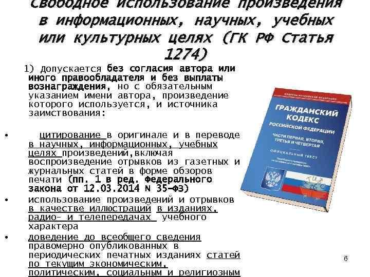 сайт народный контроль в новосибирске