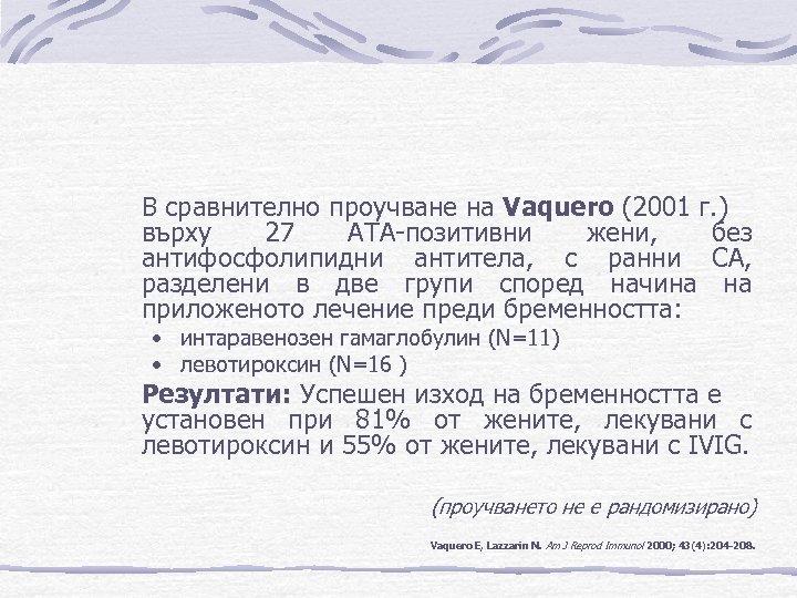 В сравнително проучване на Vaquero (2001 г. ) върху 27 АТА-позитивни жени, без