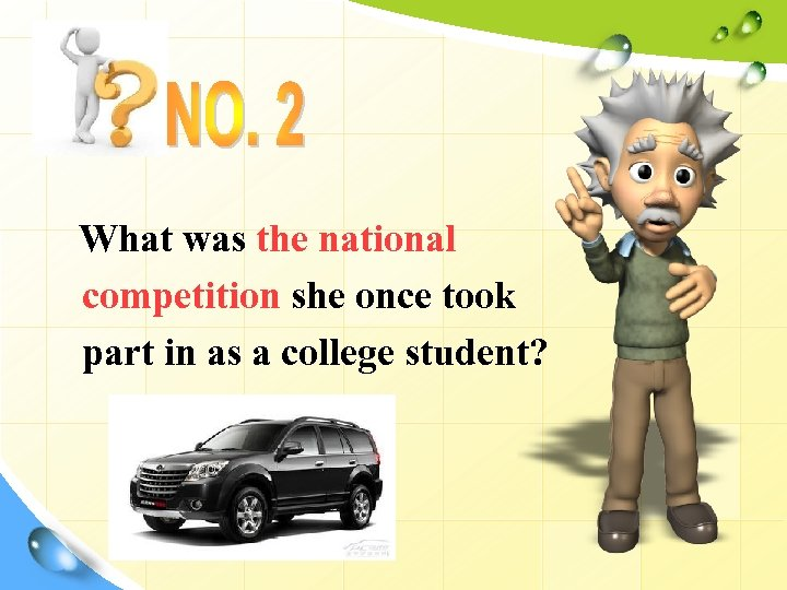 What was the national competition she once took part in as a college student?