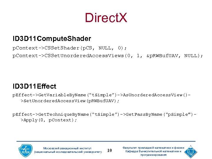 Direct. X ID 3 D 11 Compute. Shader p. Context->CSSet. Shader(p. CS, NULL, 0);