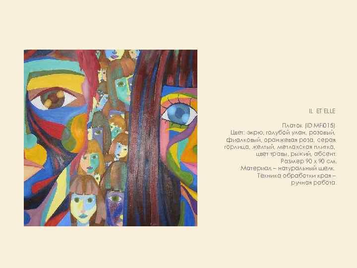IL ET ELLE Платок (ID MFi 015) Цвет: экрю, голубой улан, розовый, фиалковый, оранжевая