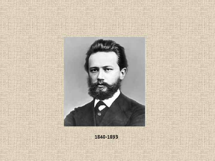 1840 -1893