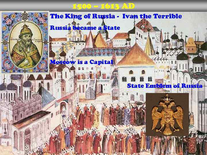 an outline of a book on ivan the terrible a king of russia Download the app and start listening to ivan the terrible: a life from beginning to end don't love a book swap it for terrible about ivan the terrible.