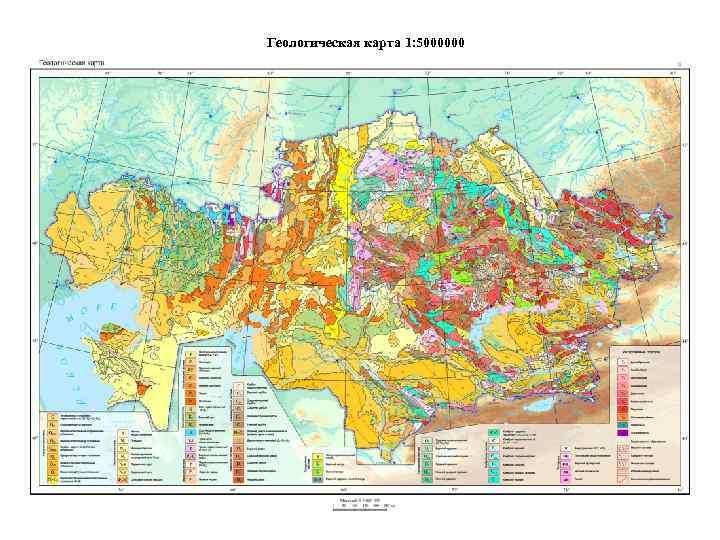 Геологическая карта 1: 5000000