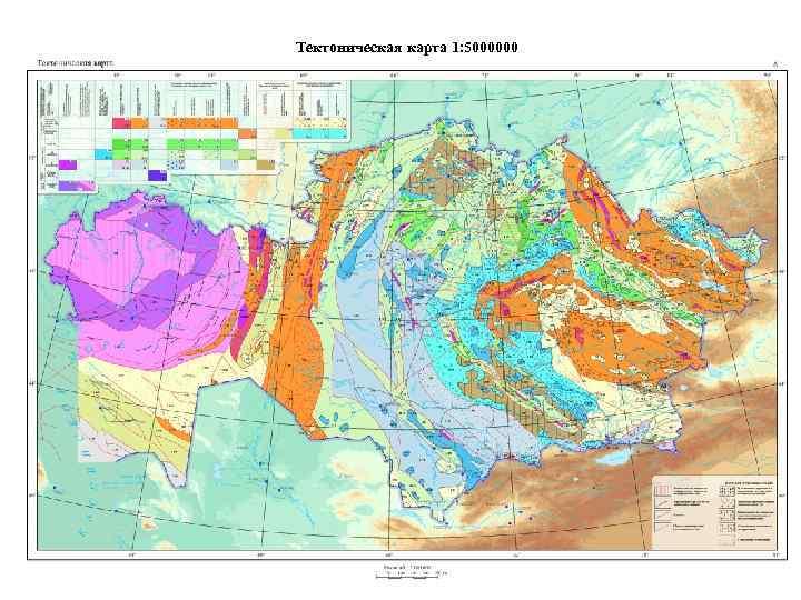 Тектоническая карта 1: 5000000