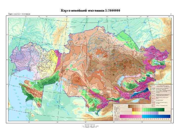 Карта новейшей тектоники 1: 5000000