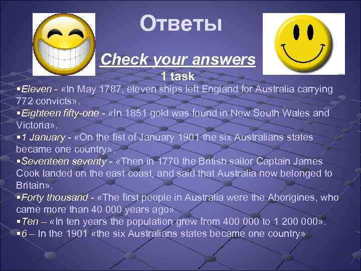 Ответы Check your answers 1 task §Eleven - «In May 1787, eleven ships left