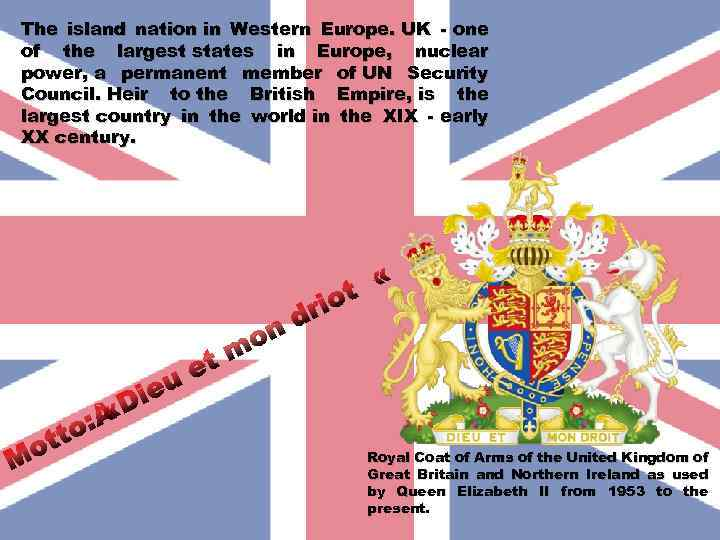 The island nation in Western Europe. UK - one of the largest states in