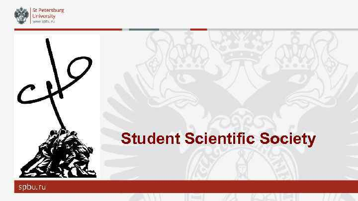 Student Scientific Society spbu. ru