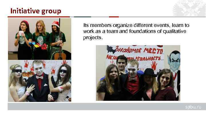 Initiative group Its members organize different events, learn to work as a team and