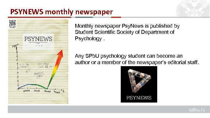 PSYNEWS monthly newspaper Monthly newspaper Psy. News is published by Student Scientific Society of
