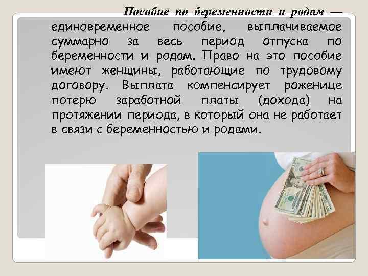 Врач который делает узи беременным 69