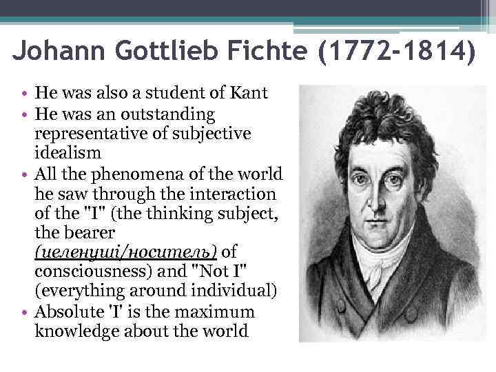 Johann Gottlieb Fichte (1772 -1814) • He was also a student of Kant