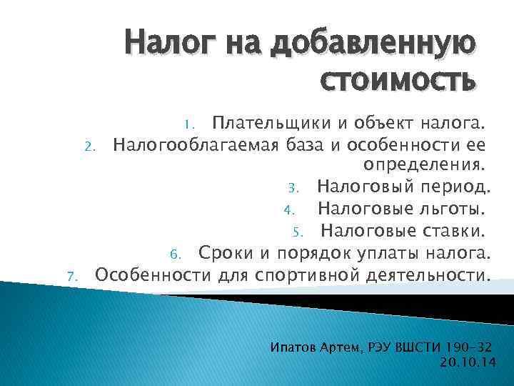 Налогооблагаемая стоимость квартира в болгарии купить недорого