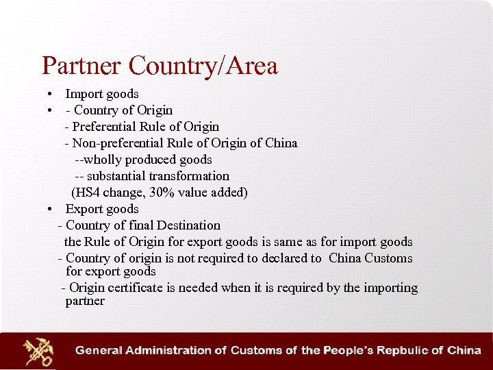 Partner Country/Area • Import goods • - Country of Origin - Preferential Rule of