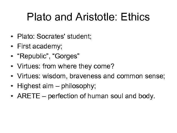 """Plato and Aristotle: Ethics • • Plato: Socrates' student; First academy; """"Republic"""", """"Gorges"""" Virtues:"""