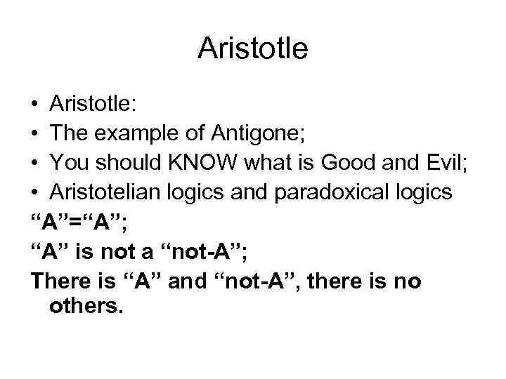 Aristotle • Aristotle: • The example of Antigone; • You should KNOW what is