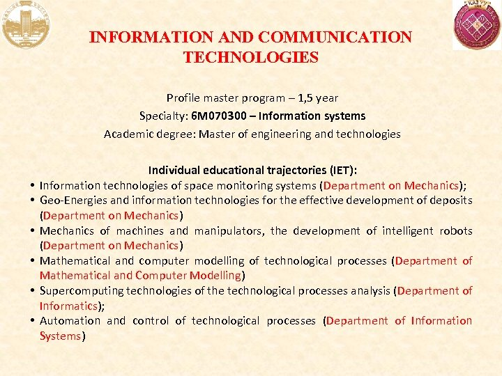 INFORMATION AND COMMUNICATION TECHNOLOGIES Profile master program – 1, 5 year Specialty: 6 М