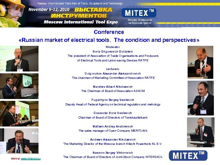 Conference «Russian market of electrical tools. The condition and perspectives» Moderator Boris Grigorevich Goldstein