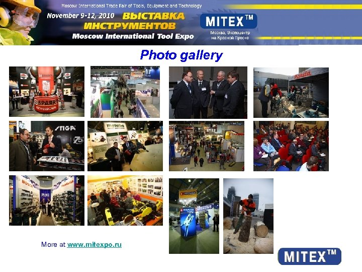 Photo gallery More at www. mitexpo. ru