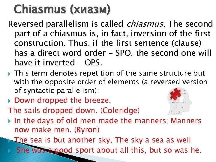 Chiasmus (хиазм) Reversed parallelism is called chiasmus. The second part of a chiasmus is,