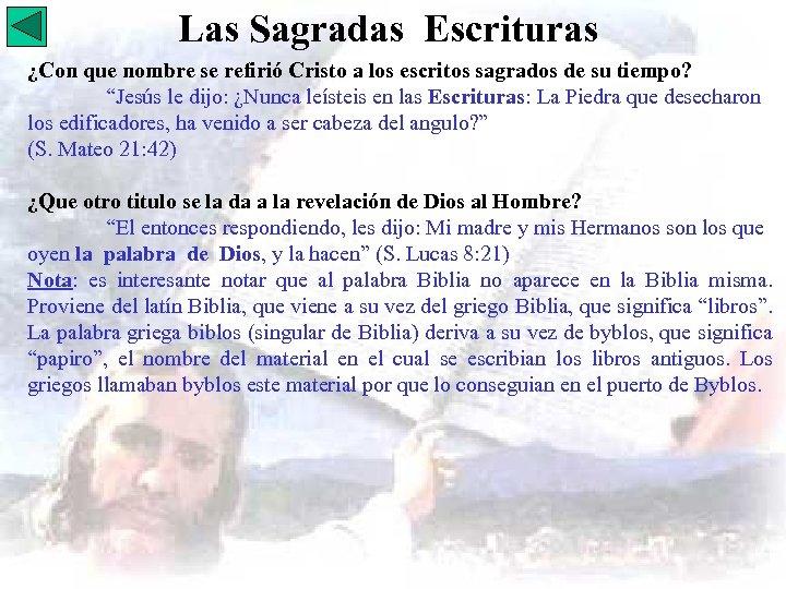 Las Sagradas Escrituras ¿Con que nombre se refirió Cristo a los escritos sagrados de