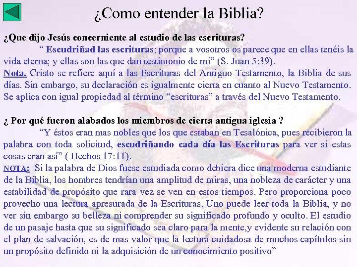 """¿Como entender la Biblia? ¿Que dijo Jesús concerniente al estudio de las escrituras? """""""