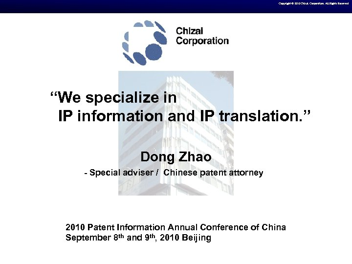 """Copyright © 2010 Chizai Corporation. All Rights Reserved """"We specialize in IP information and"""