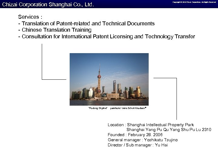 Copyright © 2010 Chizai Corporation. All Rights Reserved Chizai Corporation Shanghai Co. , Ltd.