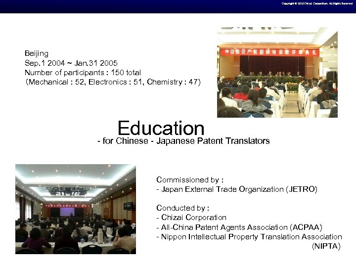Copyright © 2010 Chizai Corporation. All Rights Reserved Beijing Sep. 1 2004 ~ Jan.