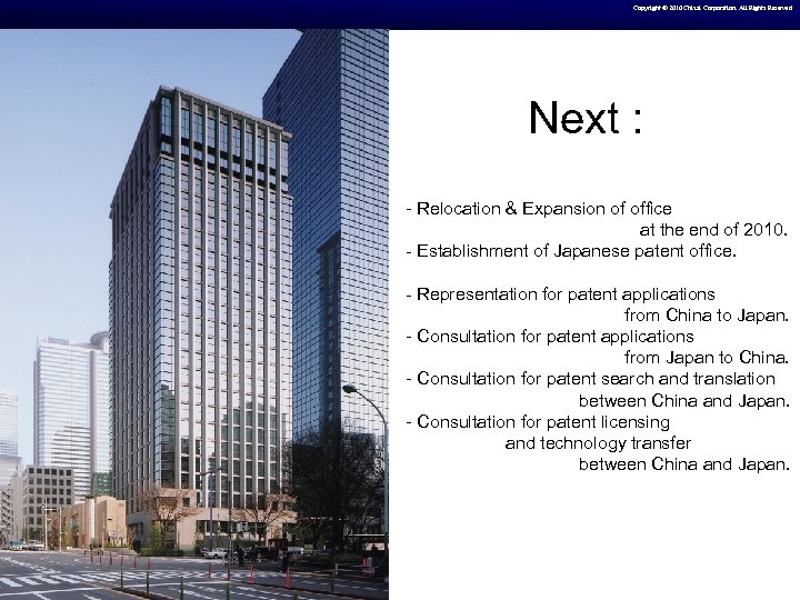 Copyright © 2010 Chizai Corporation. All Rights Reserved Next : - Relocation & Expansion