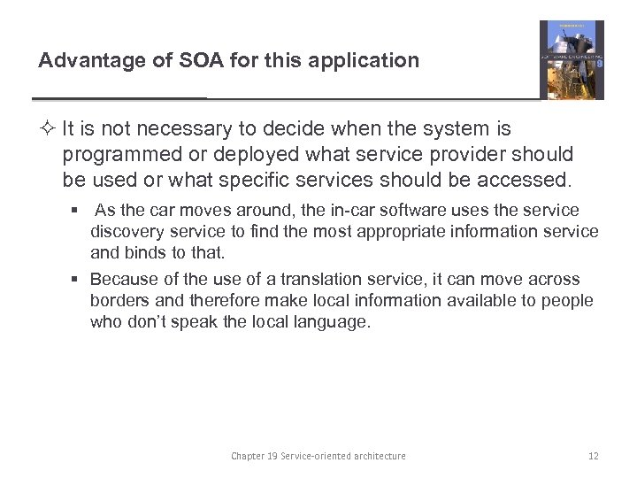 Advantage of SOA for this application ² It is not necessary to decide when