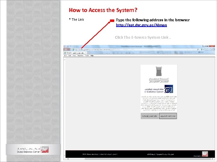 How to Access the System? * The Link Type the following address in the