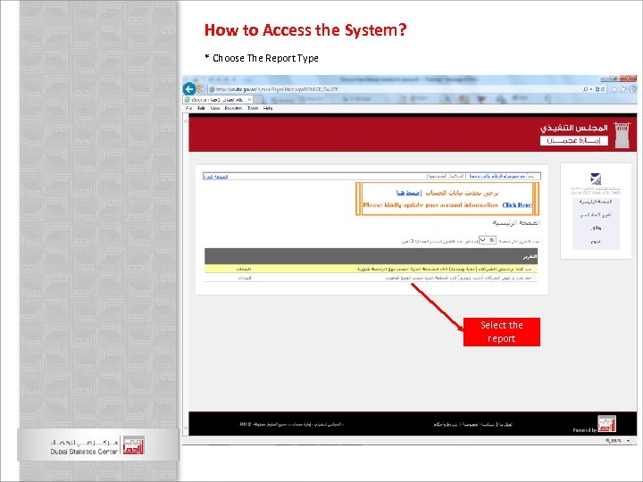 How to Access the System? * Choose The Report Type Select the report