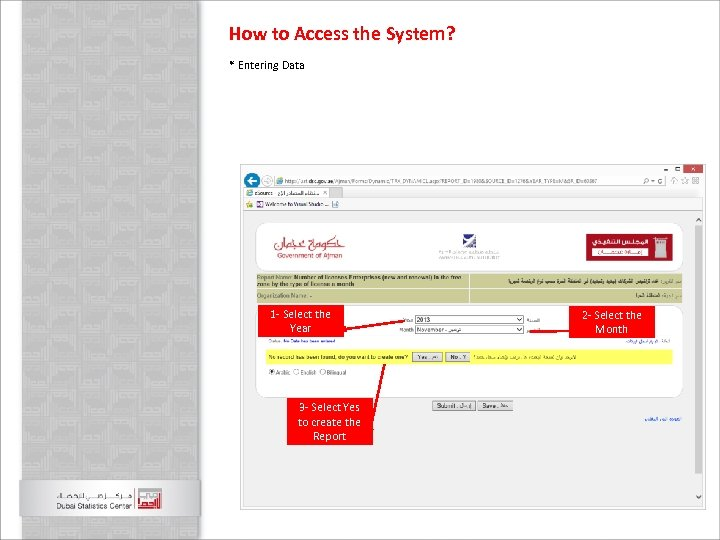 How to Access the System? * Entering Data 1 - Select the Year 3