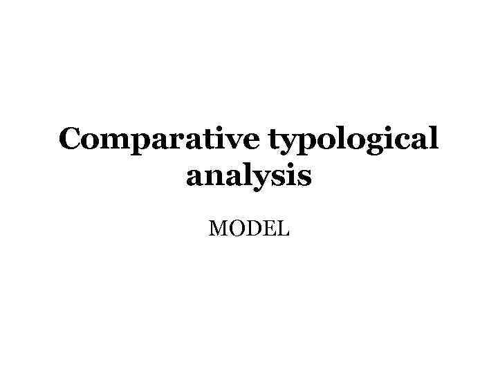 comparative reading analysis Keywords: comparative language analysis articles  comparative analysis apply what you're reading here.