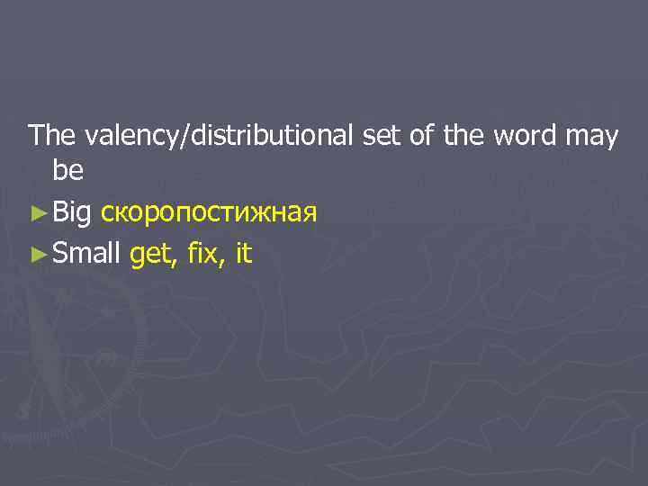 The valency/distributional set of the word may be ► Big скоропостижная ► Small get,