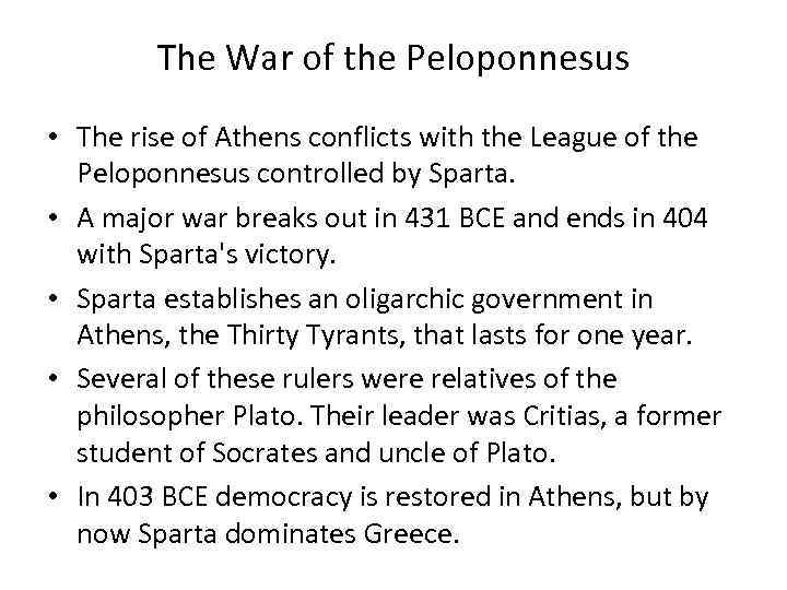 conflict in athens essay The underlying motivation for the conflict was the desire for the peloponnesian war 21h301 athens' performance against the persians made them a leader among.