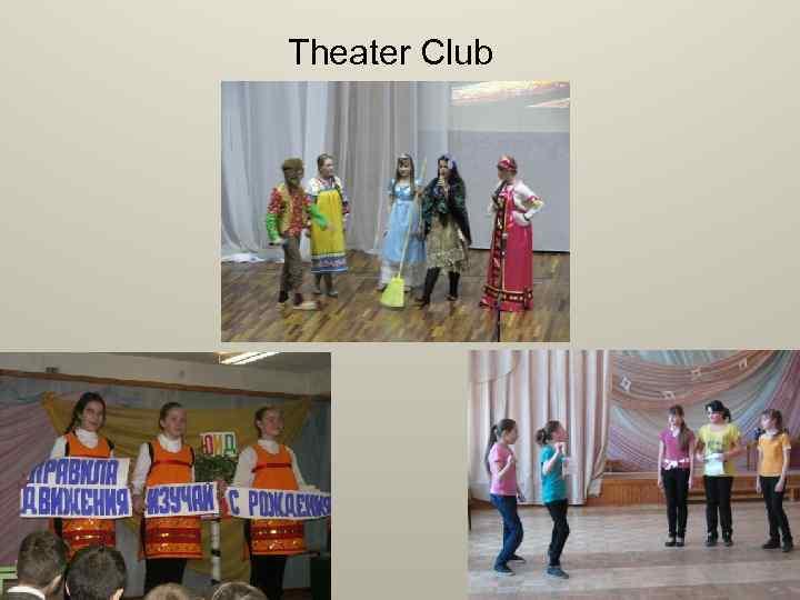 Theater Club