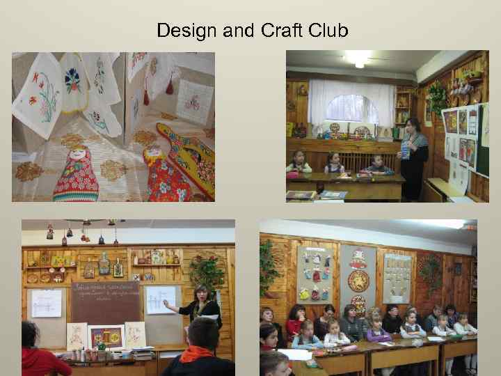 Design and Craft Club