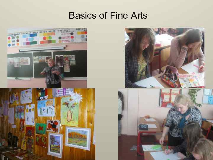 Basics of Fine Arts