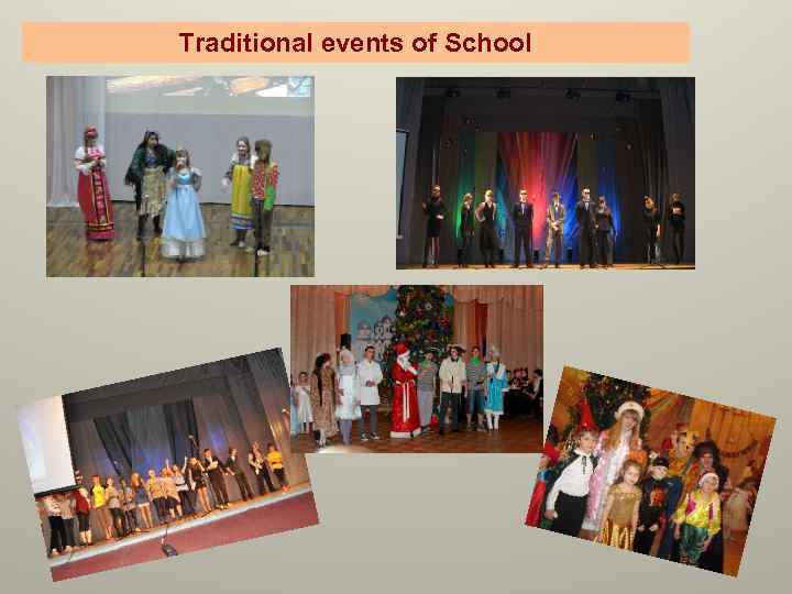 Traditional events of School