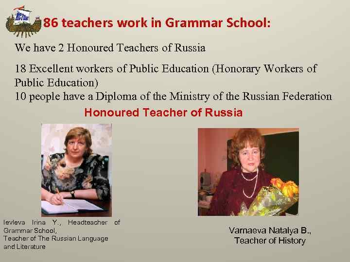 86 teachers work in Grammar School: We have 2 Honoured Teachers of Russia 18
