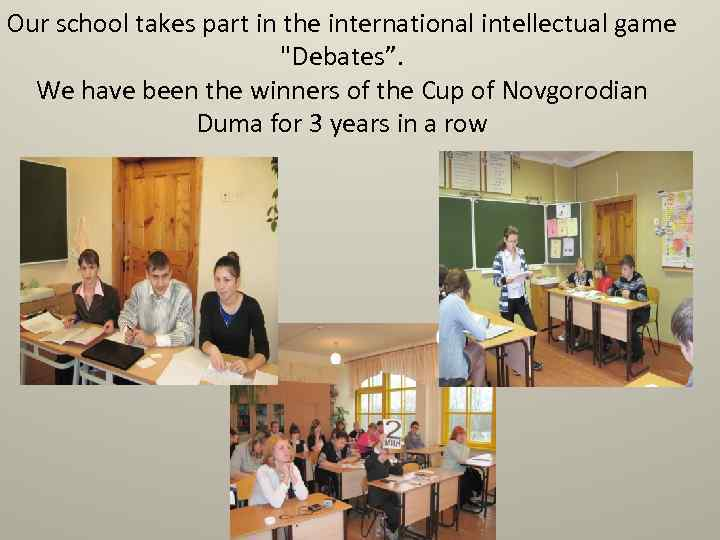 Our school takes part in the international intellectual game