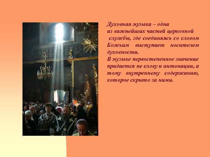 русская танцевальная музыка