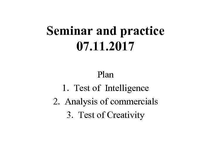 Seminar and practice 07. 11. 2017 Plan 1. Test of Intelligence 2. Analysis of