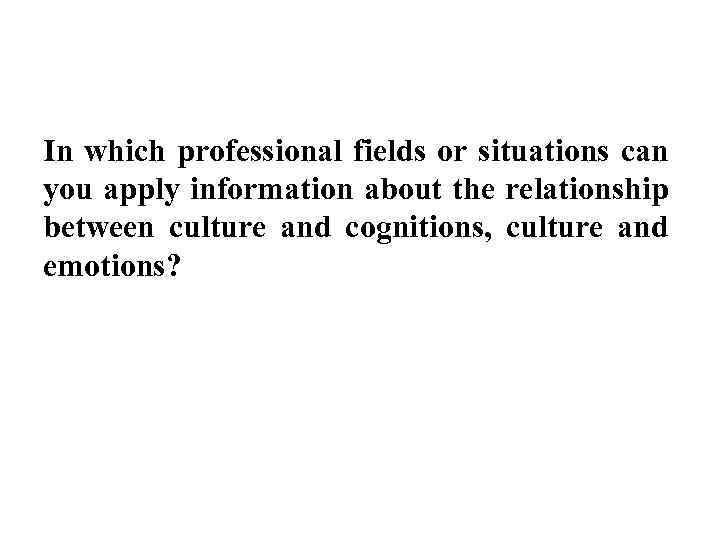 In which professional fields or situations can you apply information about the relationship between