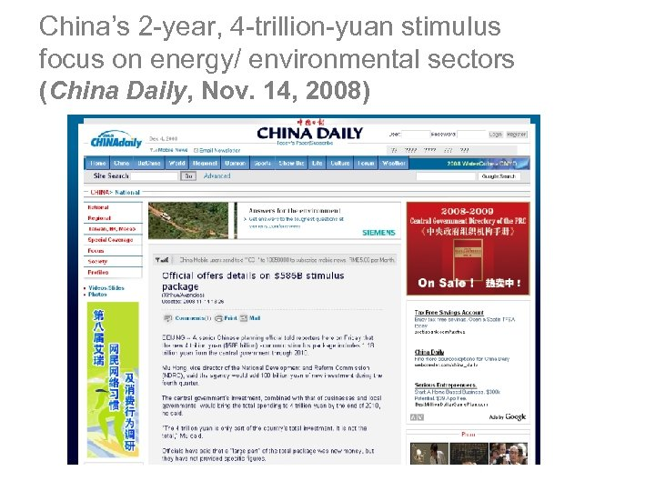 China's 2 -year, 4 -trillion-yuan stimulus focus on energy/ environmental sectors (China Daily, Nov.