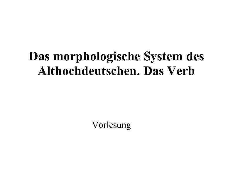 Das morphologische System des Althochdeutschen. Das Verb Vorlesung